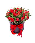 Red Tulips in a Round Black Box